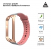 ArmorStandart Sport Silicone Band for Xiaomi Mi Band 3 Rose Gold/Grey-Pink мал.2