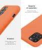 Apple iPhone XR Silicone Case (OEM) - Papaya рис.5