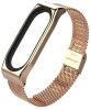 Mijobs Metal Milanese Band for Xiaomi Mi Band 4/3 Rose Gold рис.1