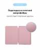 Чехол Armorstandart Smart Case для iPad 11 (2018) Rose Gold мал.4