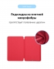 Чехол Armorstandart Smart Case для iPad mini 5 (2019) Red рис.4