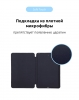 Чехол Armorstandart Smart Case для iPad 9.7 (2017/2018) Midnight Blue рис.4