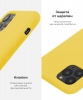 Apple iPhone XS/X Silicone Case (OEM) - Canary Yellow рис.5