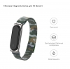 ArmorStandart Metal Milanese Magnetic Band 4302 for Xiaomi Mi Band 4/3 Camo Silver/Green рис.2