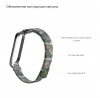 ArmorStandart Metal Milanese Magnetic Band 4302 for Xiaomi Mi Band 4/3 Camo Silver/Green рис.3