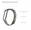 ArmorStandart Metal Milanese Magnetic Band 4302 for Xiaomi Mi Band 4/3 Camo Silver/Green мал.3