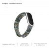 ArmorStandart Metal Milanese Magnetic Band 4302 for Xiaomi Mi Band 4/3 Camo Silver/Green рис.4