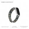 ArmorStandart Metal Milanese Magnetic Band 4302 for Xiaomi Mi Band 4/3 Camo Silver/Green мал.4