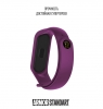Ремешок ArmorStandart Marvel edition for Xiaomi Mi Band 4/3 Thanos Violet рис.3