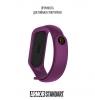 Ремешок ArmorStandart Superhero for Xiaomi Mi Band 4/3 Thanos Violet мал.3