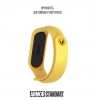 Ремешок ArmorStandart Marvel edition for Xiaomi Mi Band 4/3 Wolverine Yellow рис.3