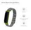 ArmorStandart Metal Milanese Magnetic Band 4302 for Xiaomi Mi Band 4/3 Camo Green рис.2