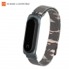 ArmorStandart Metal Milanese Magnetic Band 4302 for Xiaomi Mi Band 4/3 Camo Brown рис.1