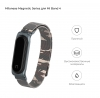 ArmorStandart Metal Milanese Magnetic Band 4302 for Xiaomi Mi Band 4/3 Camo Brown рис.2