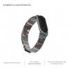 ArmorStandart Metal Milanese Magnetic Band 4302 for Xiaomi Mi Band 4/3 Camo Brown мал.4