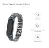 ArmorStandart Metal Milanese Magnetic Band 4302 for Xiaomi Mi Band 4/3 Camo Grey рис.2