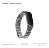 ArmorStandart Metal Milanese Magnetic Band 4302 for Xiaomi Mi Band 4/3 Camo Grey рис.4
