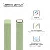 Armorstandart Milanese Loop Band для Apple Watch All Series 38/40 mm Lime Green (ARM55251) мал.2