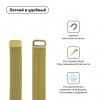 Armorstandart Milanese Loop Band для Apple Watch All Series 38/40 mm Yellow (ARM55253) мал.2