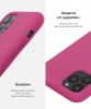 Apple iPhone XR Silicone Case (OEM) - Dragon Fruit рис.5