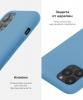 Apple iPhone XR Silicone Case (OEM) - Cornflower рис.5