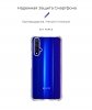 Slim Fit Air Force TPU Case for Honor 20 Transparent рис.2