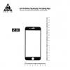 Защитное стекло ArmorStandart Pro 3D для Apple iPhone SE new/8/7 Black (ARM55364-GP3D-BK) мал.3