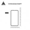 Защитное стекло ArmorStandart Pro 3D для Apple iPhone 11/XR Black (ARM55370-GP3D-BK) рис.3