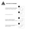 Защитное стекло ArmorStandart Pro для Huawei Y5 2019 Black (ARM55353-GPR-BK) рис.6