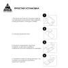 Защитное стекло ArmorStandart FG Pro для Nokia 2.2 Black рис.6