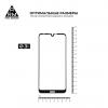 Защитное стекло ArmorStandart FG Pro для Nokia 3.2 Black рис.3