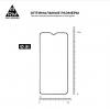 Защитное стекло ArmorStandart Pro для Xiaomi Redmi Note 8 Pro Black (ARM55481-GPR-BK) рис.3