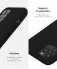 Apple iPhone 11 Silicone Case (OEM) - Black рис.5