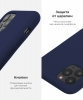 Silicone Case Original for Apple iPhone 11 Pro (OEM) - Midnight Blue мал.5