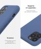 Silicone Case Original for Apple iPhone 11 Pro Max (OEM) - Alaska Blue мал.5