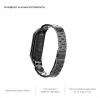 ArmorStandart Metal Band 4303 for Xiaomi Mi Band 4/3 Black рис.4