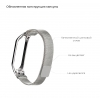 ArmorStandart Metal Milanese Magnetic Band 4303 for Xiaomi Mi Band 4/3 Silver рис.3