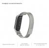 ArmorStandart Metal Milanese Magnetic Band 4303 for Xiaomi Mi Band 4/3 Silver рис.4