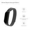 ArmorStandart Metal Milanese Magnetic Band 4303 for Xiaomi Mi Band 4/3 Black рис.2