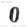 ArmorStandart Metal Milanese Magnetic Band 4303 for Xiaomi Mi Band 4/3 Black рис.4