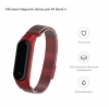 ArmorStandart Metal Milanese Magnetic Band 4303 for Xiaomi Mi Band 4/3 Red мал.2