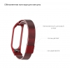 ArmorStandart Metal Milanese Magnetic Band 4303 for Xiaomi Mi Band 4/3 Red мал.3