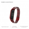 ArmorStandart Metal Milanese Magnetic Band 4303 for Xiaomi Mi Band 4/3 Red мал.4