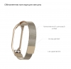 ArmorStandart Metal Milanese Magnetic Band 4303 for Xiaomi Mi Band 4/3 Vintage Gold рис.3