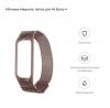 ArmorStandart Metal Milanese Magnetic Band 4303 for Xiaomi Mi Band 4/3 Rose Gold рис.2