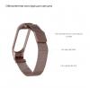ArmorStandart Metal Milanese Magnetic Band 4303 for Xiaomi Mi Band 4/3 Rose Gold рис.3