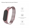 ArmorStandart Metal Milanese Magnetic Band 4303 for Xiaomi Mi Band 4/3 Rose Pink рис.2