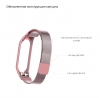 ArmorStandart Metal Milanese Magnetic Band 4303 for Xiaomi Mi Band 4/3 Rose Pink рис.3