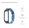ArmorStandart Metal Milanese Magnetic Band 4303 for Xiaomi Mi Band 4/3 Camo Blue рис.2