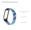 ArmorStandart Metal Milanese Magnetic Band 4303 for Xiaomi Mi Band 4/3 Camo Blue мал.3
